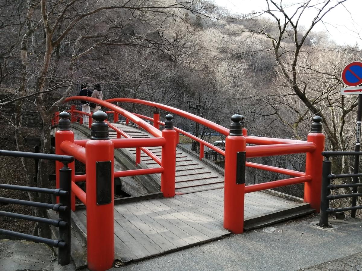 伊香保温泉 河鹿橋