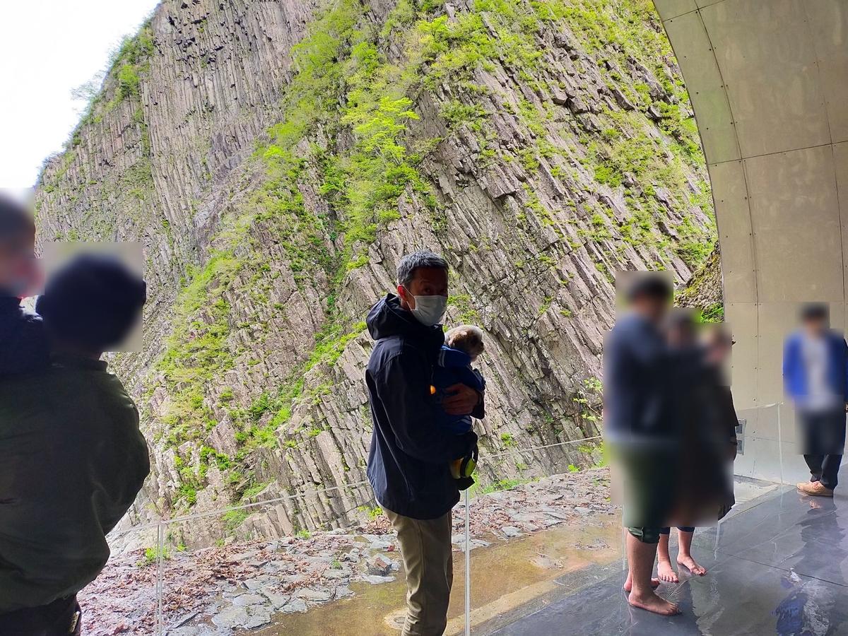 清津峡 ペット 水盤鏡 パノラマステーション