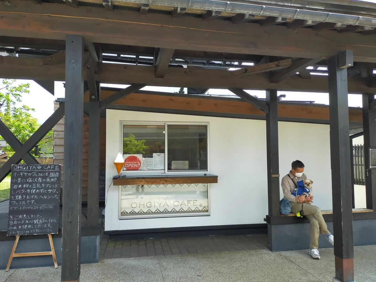 三国街道 塩沢宿 キャンピングトレーラー 旅行