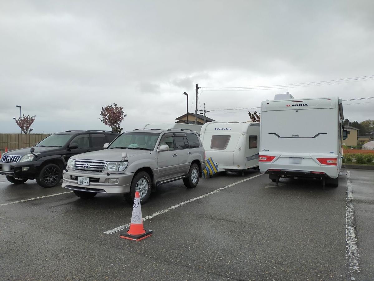 キャンピングトレーラー RVパーク やひこRVパーク 車中泊 くるま旅クラブ