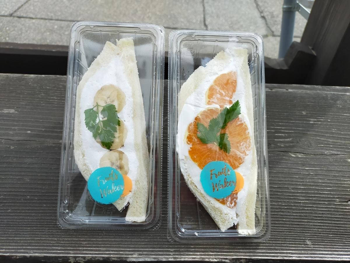 新潟市 FruitsWaker フルーツサンド ピアBandai