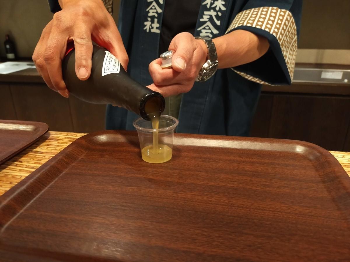 新潟県 魚沼市 魚沼の里 雪室 雪室貯蔵庫体感ツアー 試飲 梅酒