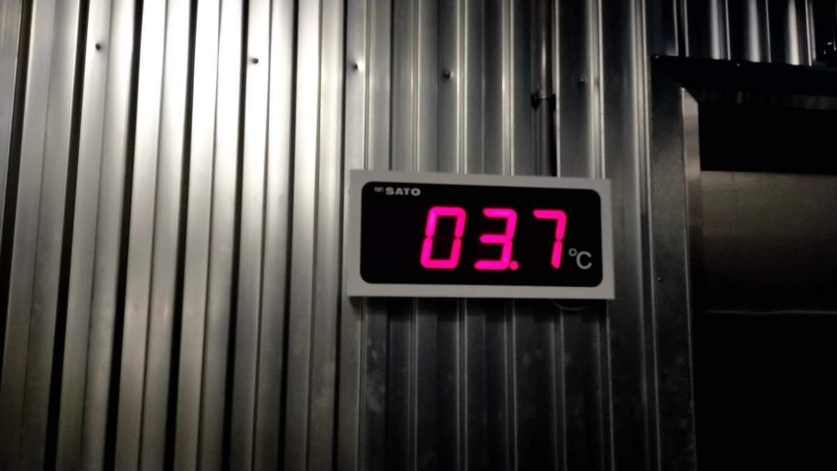新潟県 魚沼市 魚沼の里 雪室 雪室貯蔵庫体感ツアー