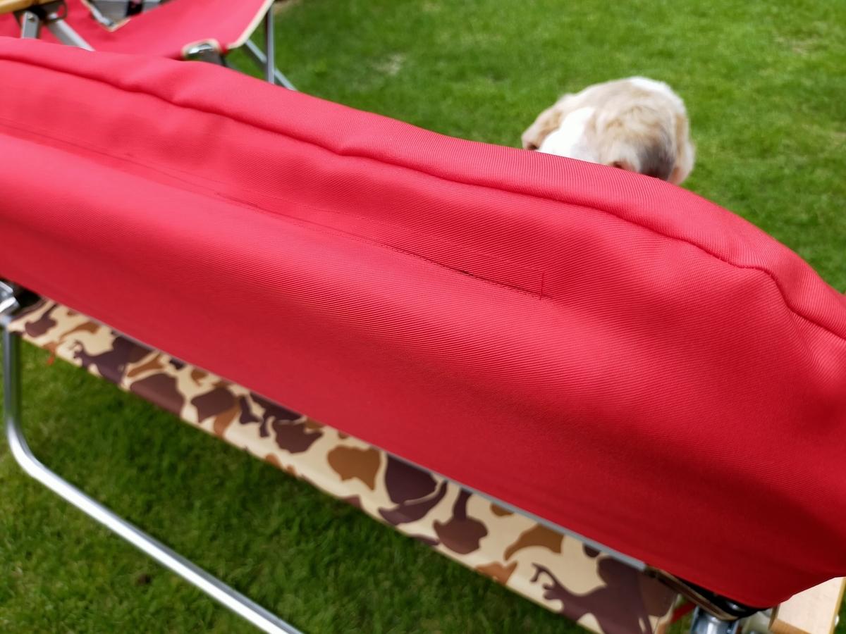鹿ベンチ キャプテンスタッグ クッションカバー CHUMS キャンプアイテム