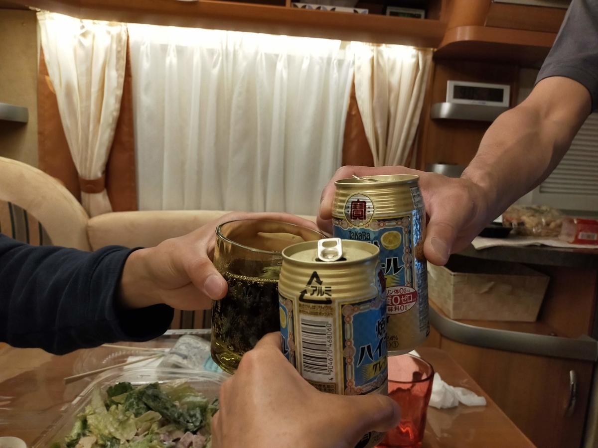 RVパーク ホテル・フロラシオン那須 車中泊 キャンピングトレーラー シーズー ペット