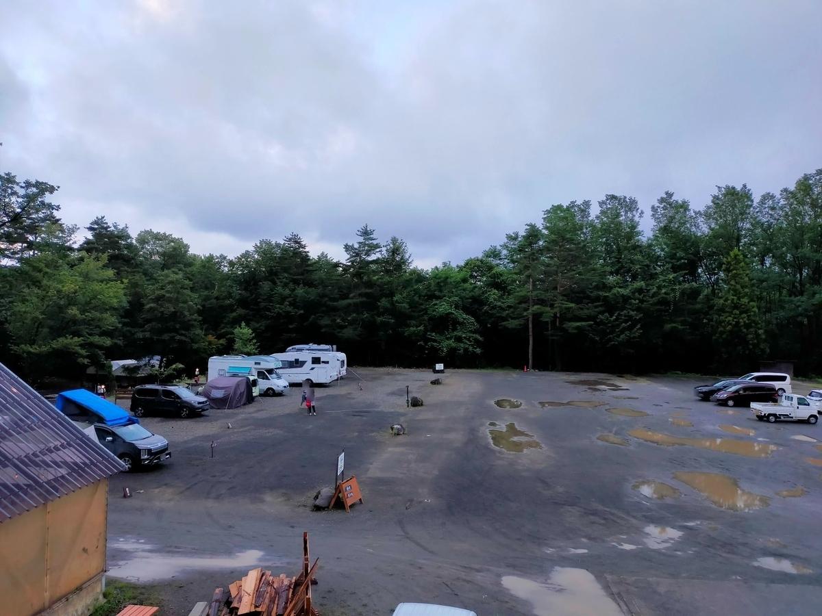 白馬塩の道温泉 倉下の湯 くるま旅クラブ くるま旅パーク キャンピングトレーラー 車中泊 旅犬 駐車場 水はけ