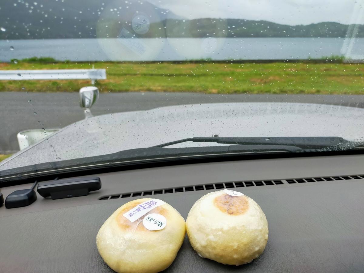 長野県 白馬 大町 青木湖 白馬ライオンアドベンチャー 青木湖わんわんエアカヌー カヤック おやき