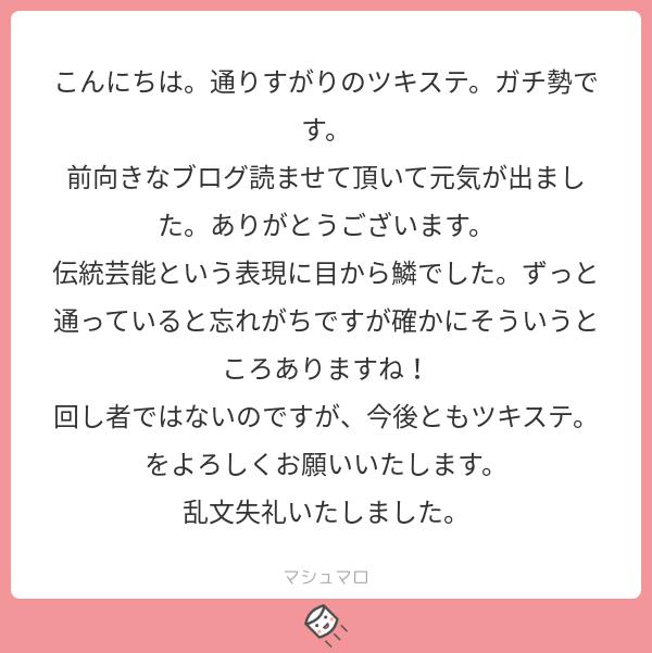 f:id:leo_writer:20181029090816p:plain