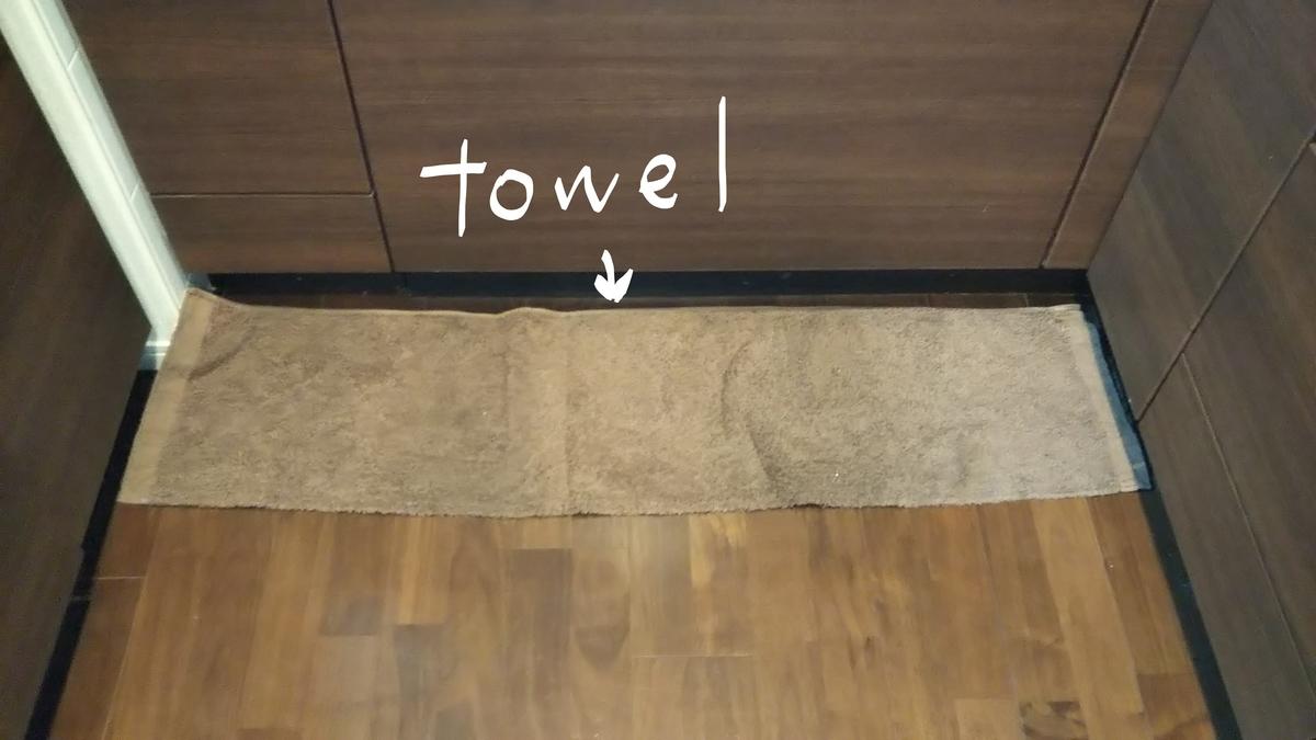 バスタオルで作ったキッチンマット