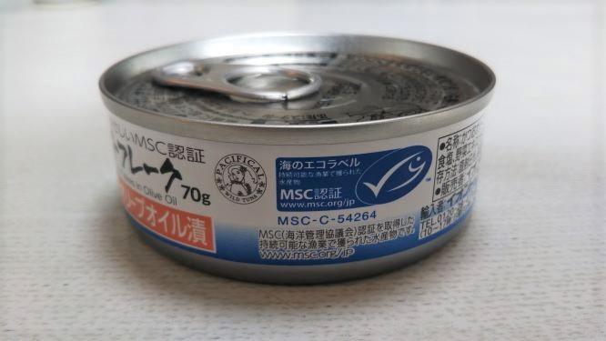 カツオフレーク缶詰のパッケージについたMSC認証マーク。青地に魚の模様があります。