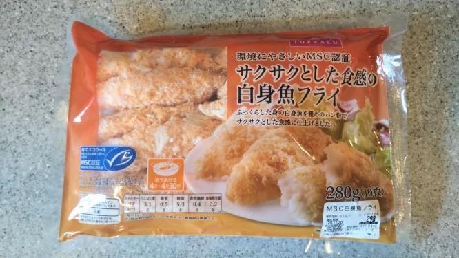 MSC認証の白身魚のフライ(冷凍)の様子。10枚入りです。