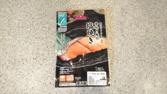 ASC認証の骨取り鮭のパッケージの様子。認証マークが左上についています。