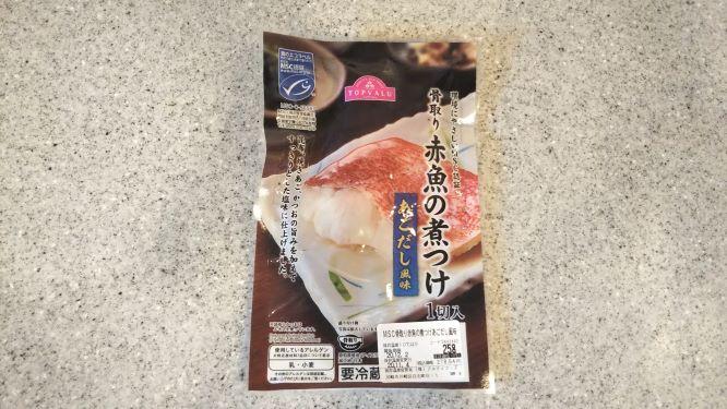 MSC認証の骨取り赤魚の煮つけあごだし風味の様子。左上に認証マークがついています。