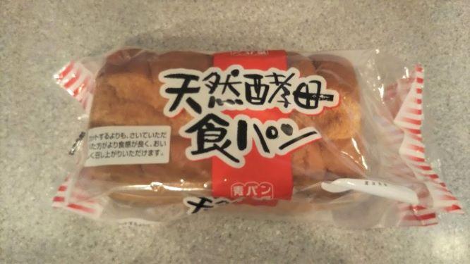 天然酵母食パンの様子