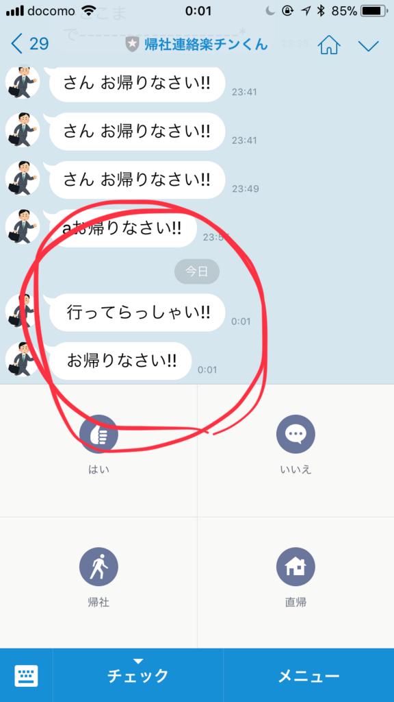 f:id:leokun0210:20171208004501p:plain