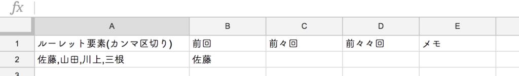 f:id:leokun0210:20181201214425p:plain