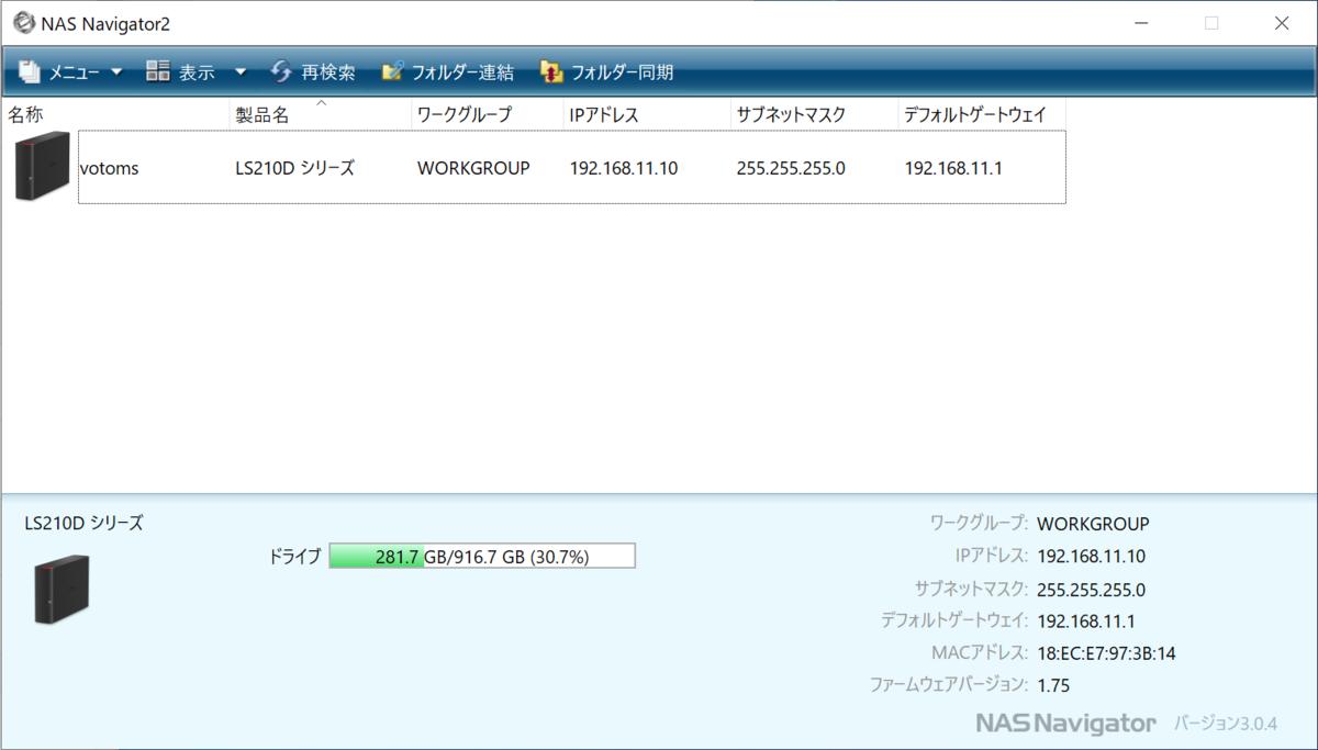 f:id:leokun0210:20211008140216p:plain
