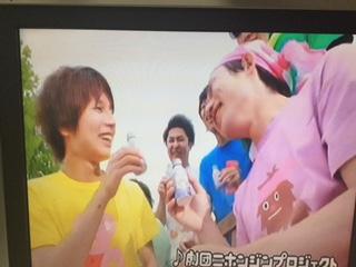 株式会社劇団ニホンジンプロジェク