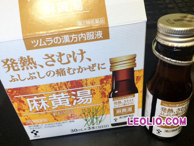 麻黄湯(まおうとう)