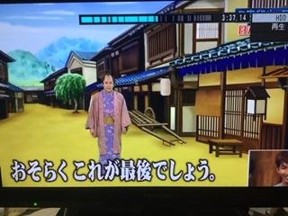 二宮和也の日本調査