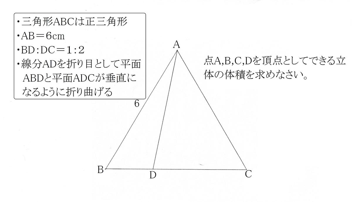図形 公式 空間