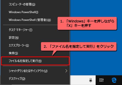 f:id:leon2015:20190206194328p:plain