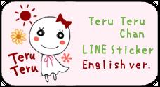 LINEスタンプ English ver.