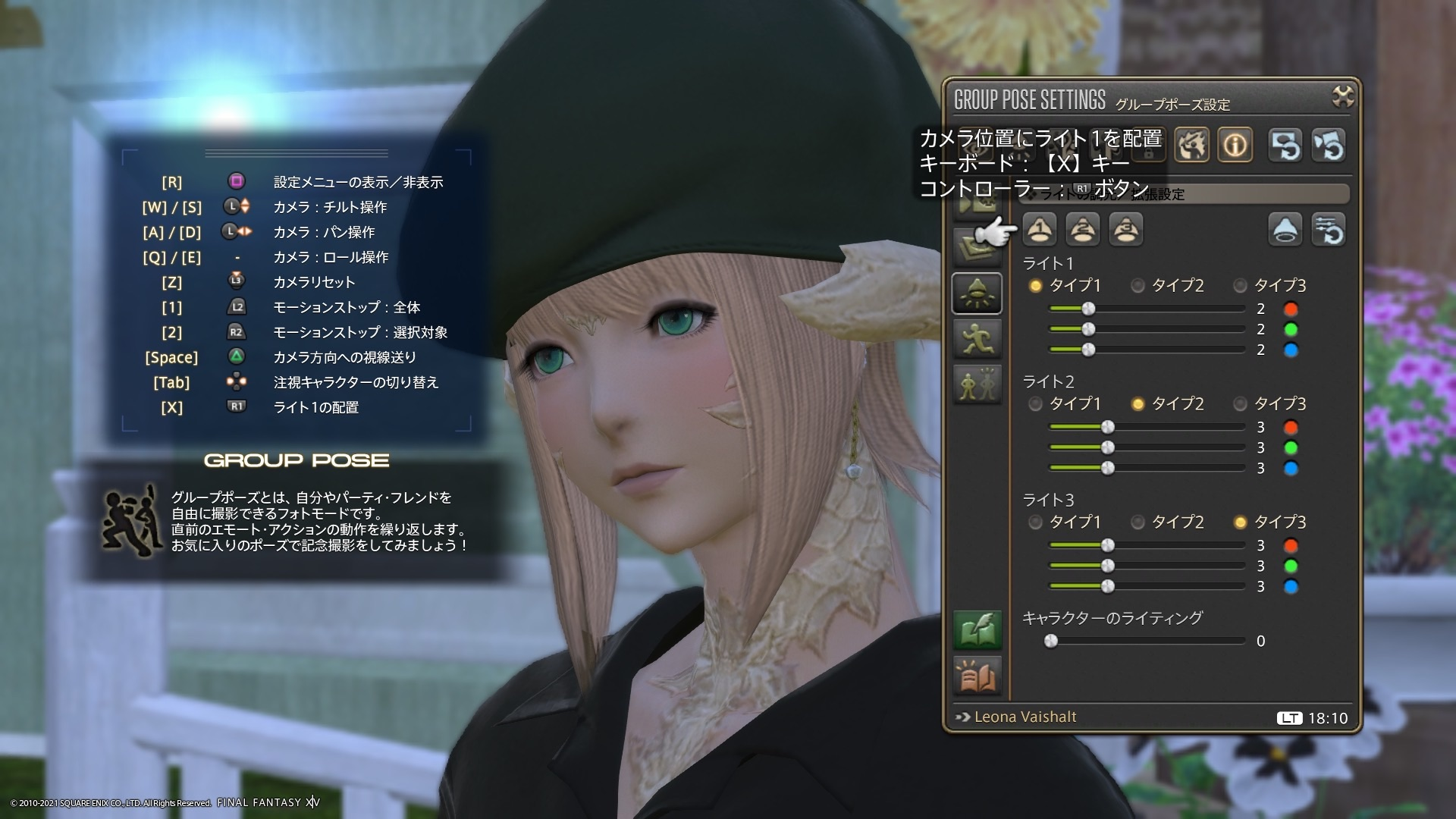 f:id:leonanoblog:20210912181355j:plain