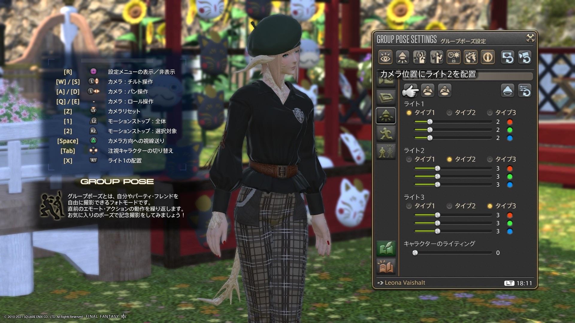 f:id:leonanoblog:20210912181410j:plain