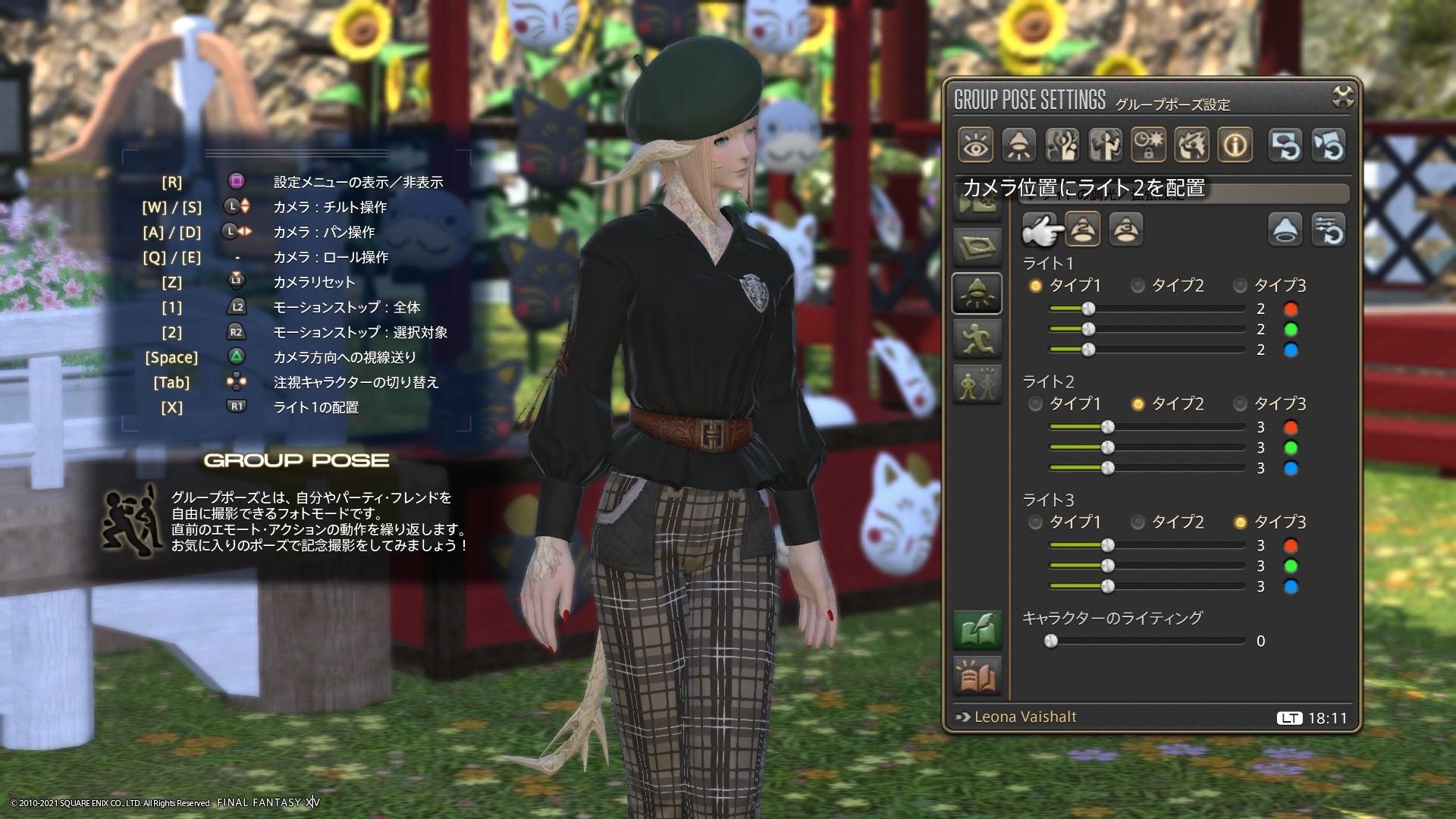 f:id:leonanoblog:20210912181417j:plain
