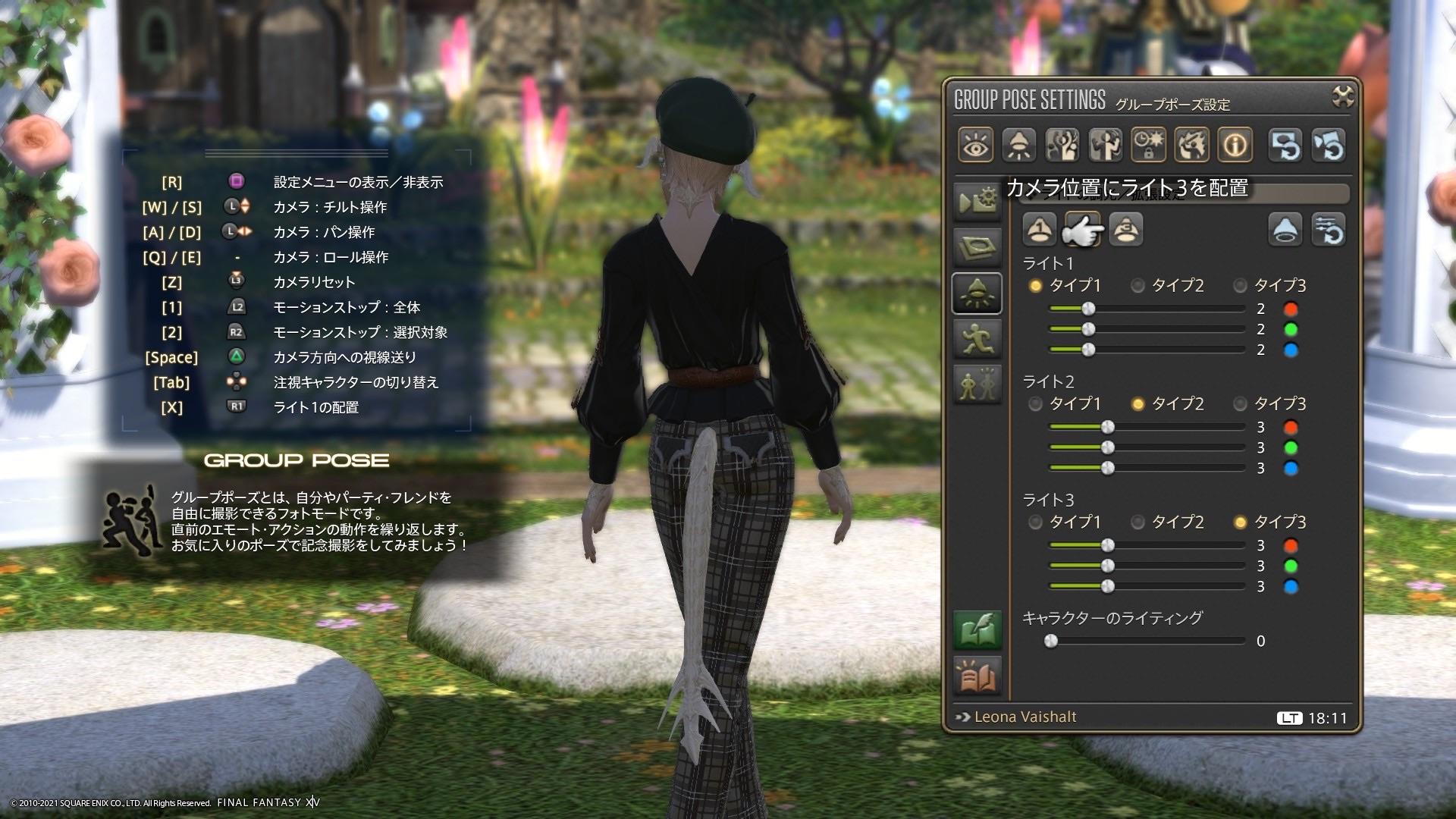 f:id:leonanoblog:20210912181424j:plain