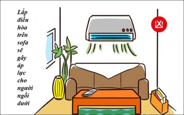 ソファにエアコンを設置することは禁止されています