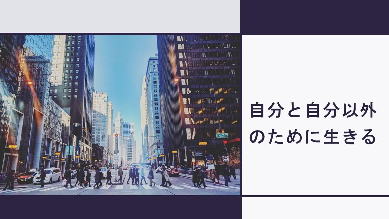 安室奈美恵さん引退から2年2か月。自分と自分以外のために生きる事を考える。 ~麗生(れお)