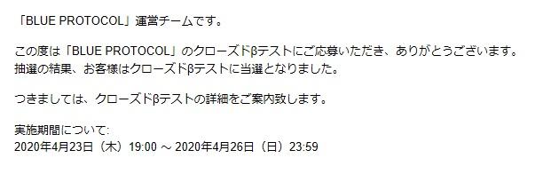 f:id:leossan:20200330201805j:plain