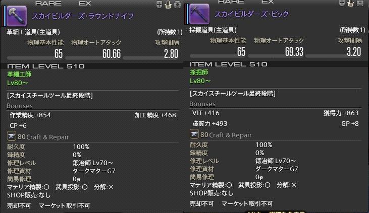 f:id:leossan:20210205204116j:plain