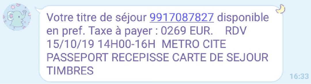 f:id:leprefelina:20191015223612j:plain