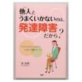 f:id:lessor:20120522162227j:image:medium