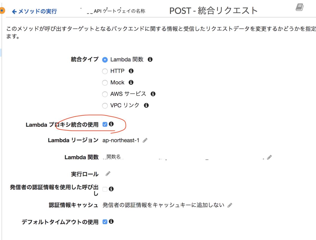 f:id:let_piyomaru:20200310105435p:plain