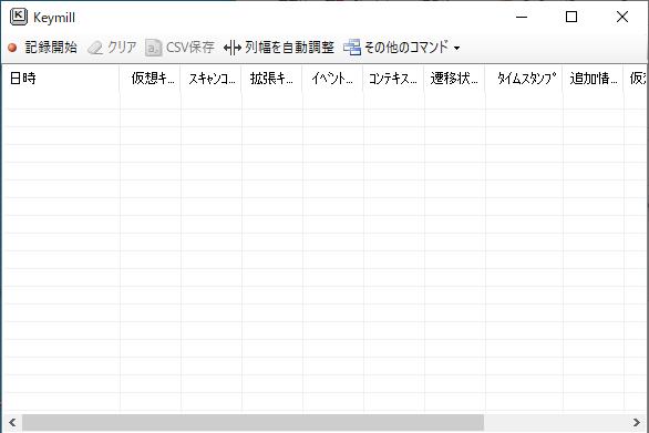 f:id:let_piyomaru:20201018005911p:plain