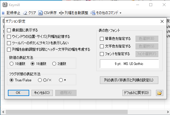 f:id:let_piyomaru:20201018010121p:plain