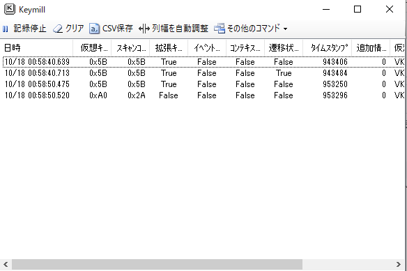 f:id:let_piyomaru:20201018010146p:plain
