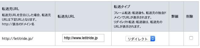 f:id:letitride:20190613225141p:plain
