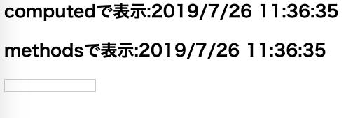 f:id:letitride:20190726113727p:plain