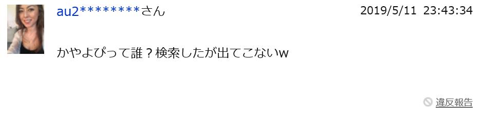 f:id:lets_jun_4114:20190523235336p:plain