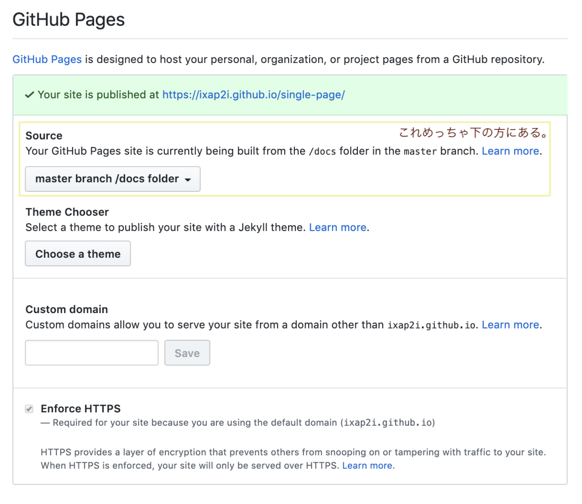githubpages-deploy-settings