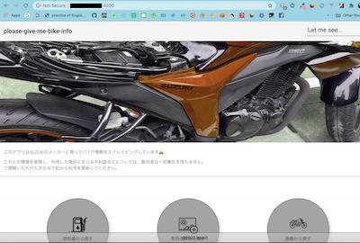 デモアプリ