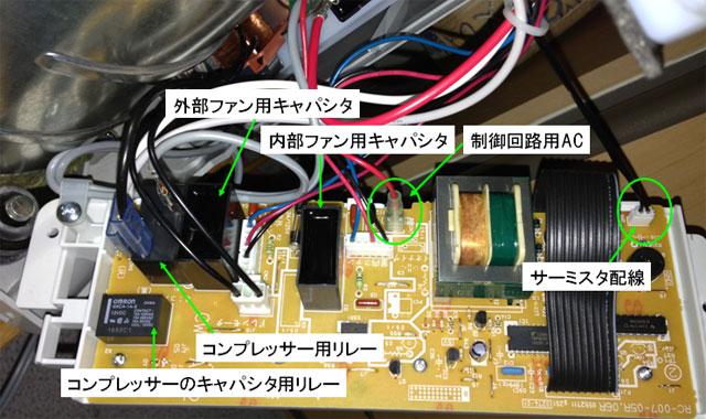 f:id:lettuce_chan:20130708122848j:image:w400
