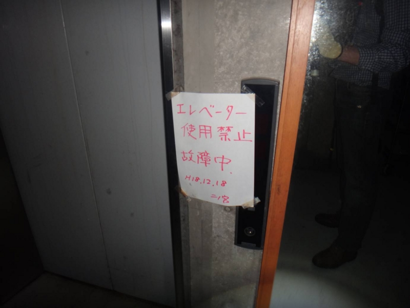 f:id:lettuce_chan:20141108131147j:image:w400