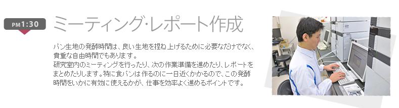 f:id:lettuce_chan:20160312233214p:image:w360