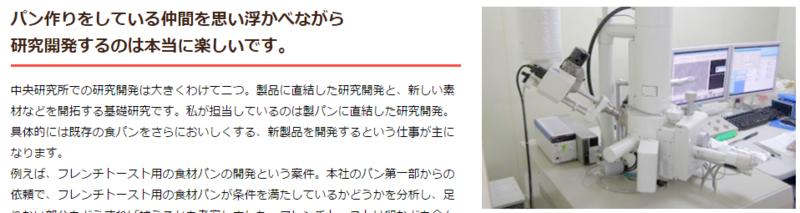 f:id:lettuce_chan:20160518185659p:image:w640